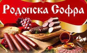 Етикет за колбаси – Балко