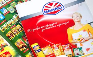 Продуктов каталог за фирма Балко