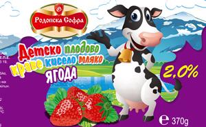 Опаковка за детско кисело мляко – Балко