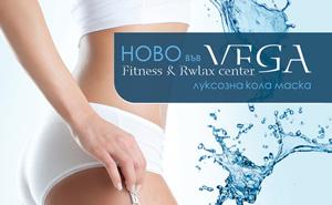 Fitness & Relax Center VEGA