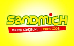 Sandmich