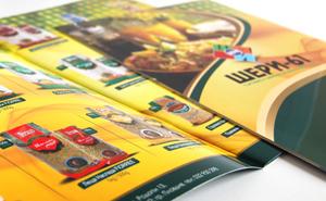 Продуктов каталог за фирма Шери 61