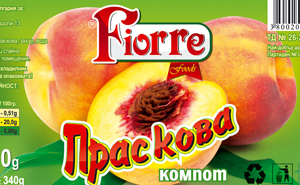 Етикет за компот - FIORRE